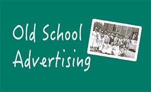 Old School Blog